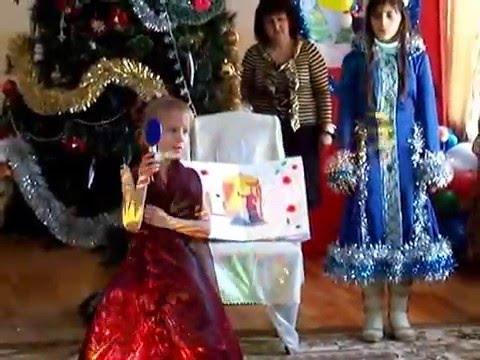 Армения,  детский садик в городе Арташате