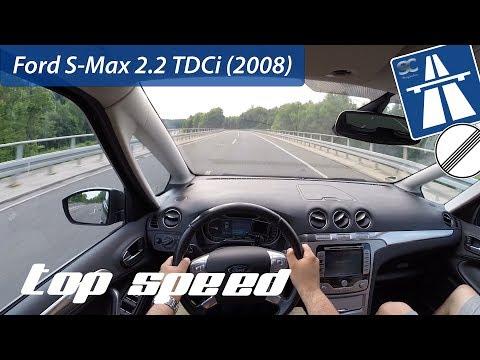 Ford S-Max 2.2 TDCi (2008) On German Autobahn - POV Top Speed Drive