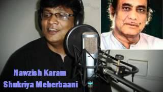 Nawazish Karam Shukriya Meherbaani....By...Rafique Shaikh