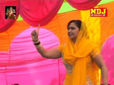 Rajbala Bhadurgad Haryanvi New Ragni   Ghani Der Me Aaya Se   NDJ Music