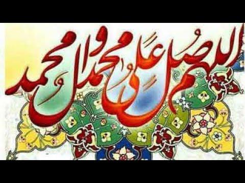 Shia Most Beautiful Salawat (DUROOD) Muhammad a.s. Wa Aley Muhammad a.s.