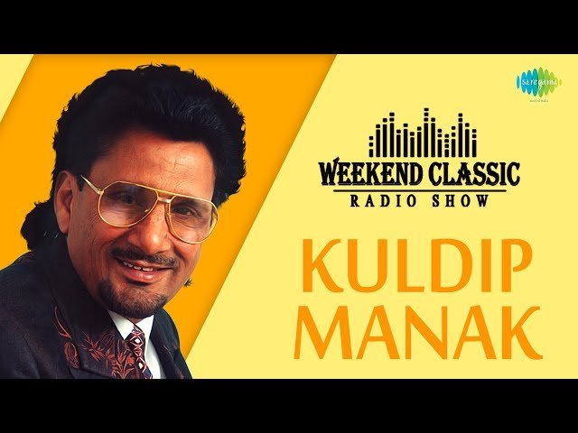 Weekend Classic Radio Show | Kuldeep Manak Special | HD Songs | Rj Khushboo