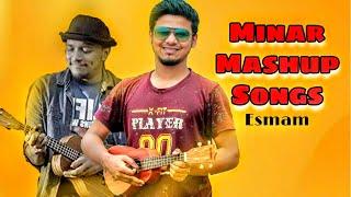 Minar Mashup Songs   new song 2019   Ananda Media BD