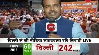 Political reactions on Ram Mandir construction