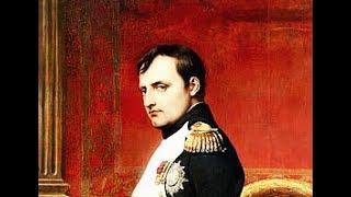 Наполеон Бонапарт. Жизнь Замечательных Людей.
