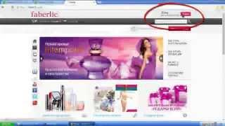 Faberlic:Как оплатить заказ с помощью системы Сбербанк Онлайн