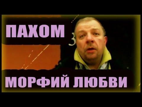 «Кому на Руси жить хорошо» – читать