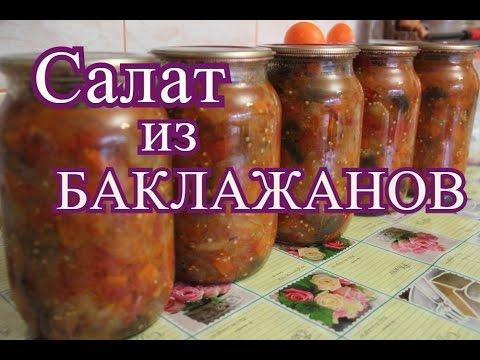 Блюда из баклажанов 195 рецептов с фото Как приготовить