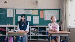ふたりモノローグ 第1話 「隣の席の元・親友」 10月よりAbemaTVにて放送!