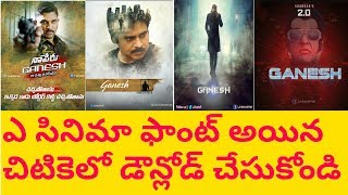 How to Download Movie Fonts in a SINGLE Click | Technological Apps | Ganesh Poshala Technical Guru