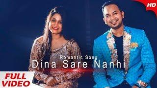 Dina Sare Nahin To Paain   Cover Version   Odia Film Romantic Song   Satyajeet Pradhan & Subhalaxmi