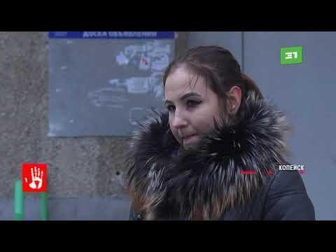 Участники скандального видео драки в Копейске в эксклюзивном интервью рассказали, как все случилось