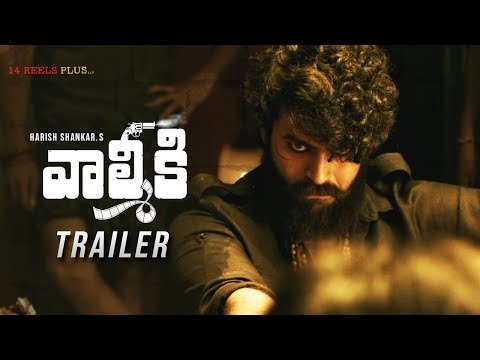 Varun Tejs Valmiki Trailer | Varun Tej | Harish Shankar | Mickey J Meyer | 14 Reels Plus