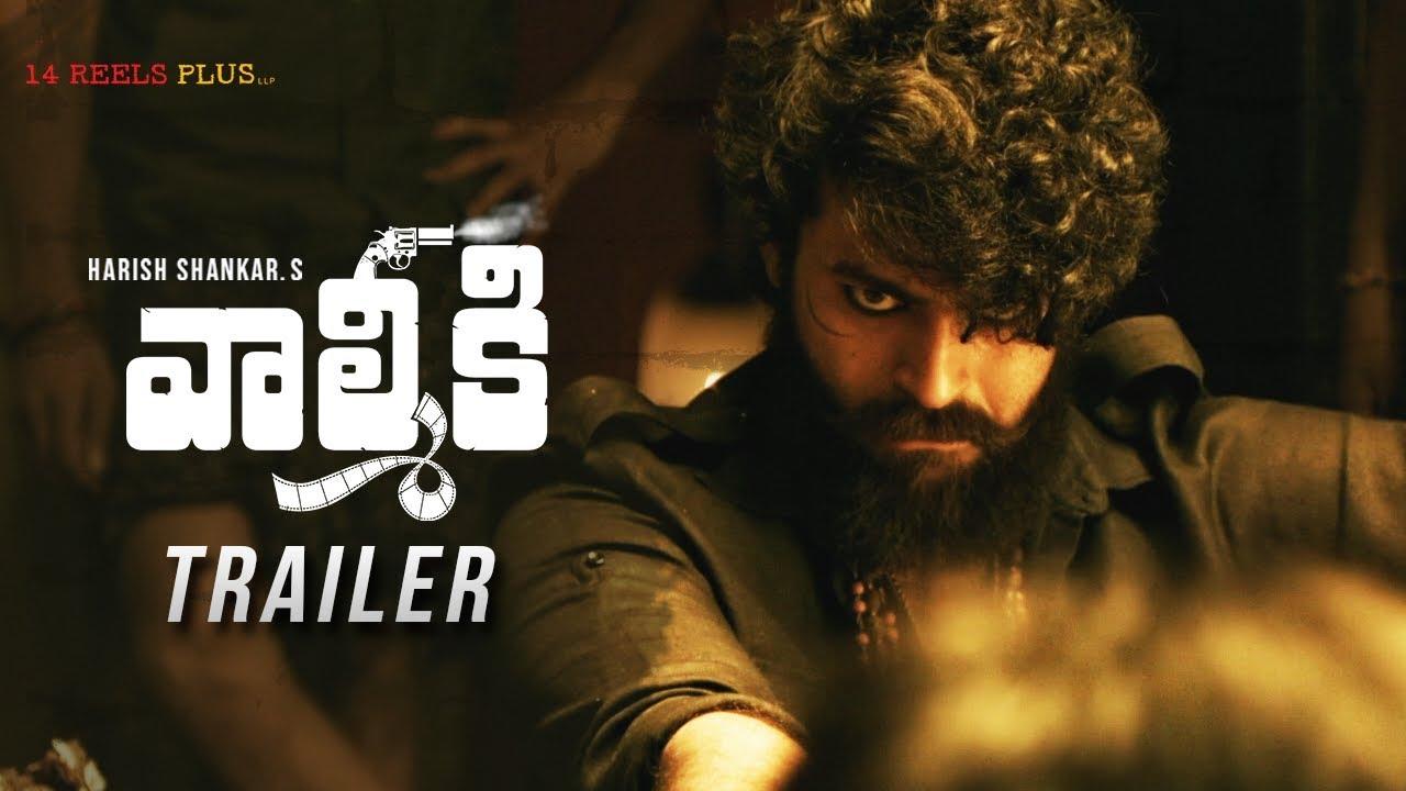 Varun Tej's Valmiki Trailer   Varun Tej   Harish Shankar   Mickey J Meyer   14 Reels Plus