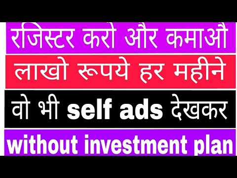 रजिस्टर करके कमाऔ unlimited income|free earning with socialaddworld | without investment|100% secure