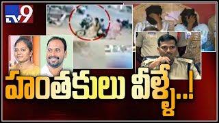 Police to address media over Jyoti Murder Case || Guntur - TV9
