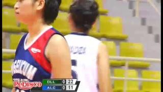 Rebisco Volleyball League Girls 18 & under