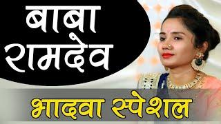 सोनू सिसोदिया का पहला भजन ll मरुधर में ज्योत जगा गयो ll 2018 Sonu Sisodiya