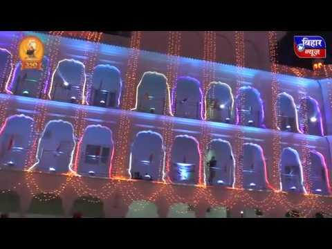 350 Prakash parv, Takht Sri Patna Sahib Live