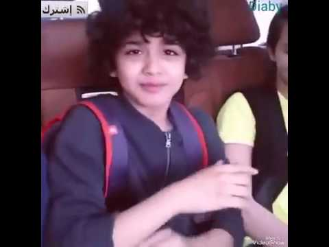 """طفل مغربي يجنن يرقص على اغنية عملي فولو بتويتر هولدي جمره """" شادي الشتيوي الشرعه """" thumbnail"""
