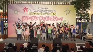 Dream5 オフィシャルサイト http://avex.jp/dream5/ 2014年10月29日「ダ...