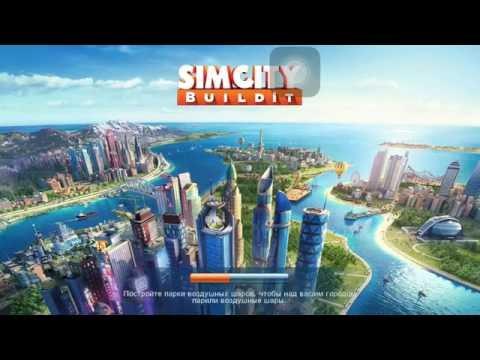 Sim city Buildit. Самая крутая расстановка для получения максимума.