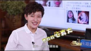 Secret Talk With Celebs | 星月私房话  | 20170119 Junyan Jiao| Letv Official