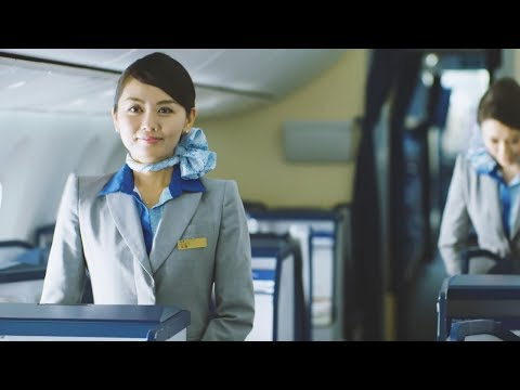 ANA Business Class | Asia Oceania to Japan and beyond