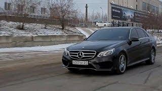 Mercedes Benz E Класс Тест драйв | Test Drive