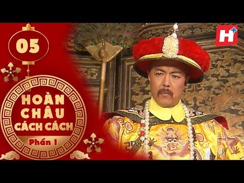 Hoàn Châu Cách Cách - Phần 1 - Tập 5   Phim Cổ Trang Hay Nhất 2021   HPLUS Flims