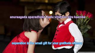 Onde ondu baari Kannada English lyrics song
