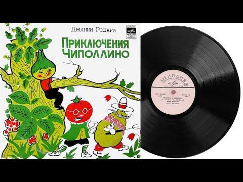 Скачать Симферопольский мотив (музыка 30х годов) - Грампластинка в mp3