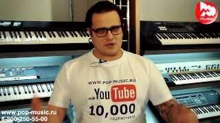 10000 подписчиков на нашем канале, дарим подарки самым активным(http://www.pop-music.ru/news.php?id=2095 - Друзья! Число подписчиков нашего канала YouTube достигло 10000, а это значит, что сегодня..., 2013-12-03T19:53:54.000Z)