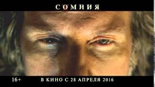 """Сомния"": телеролик 10 сек"