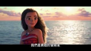 迪士尼最新動畫電影《 #Moana》前導預告_毛伊篇  2017農曆新年上映