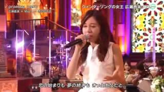 広瀬×Ma.J×西内まりや promise(1998)