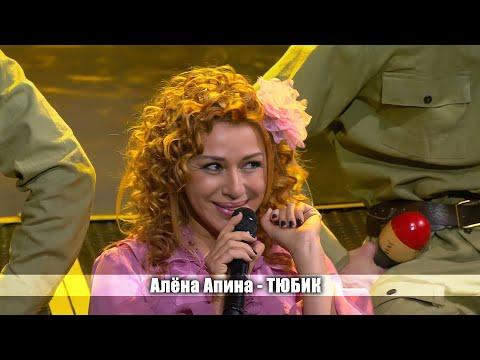 """Алена Апина в шоу """"Три аккорда"""" - """"Тюбик"""" (2015)"""