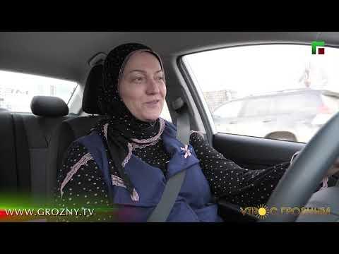 10 вопросов водителю женского такси