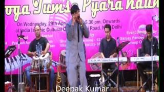 O Mere Shahe Kuban sung by Deepak Kumar