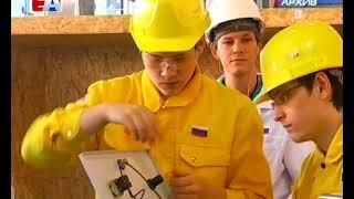 видео Уральская металлургическая база. Черная металлургия России