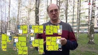 Обзор панельных домов Санкт Петербурга Владимир Карпенко ч1