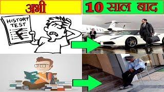FAIL Karne Wale TOP Karne Walo Se Aage Kyun Nikal Jaatey Hai? Scientific IQ Study - FactTechz
