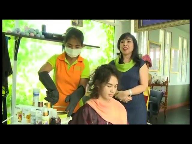 ตรีสลา สมุนไพรไทย | รายการแส่สาระ ช่อง 5 | ปัญหาเส้นผมกับสมุนไพรไทย