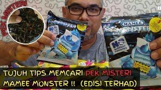 7 TIPS MENCARI PEK MISTERI MAMEE MONSTER (EDISI TERHAD) | Snek paling pedas didunia? | Eating Show
