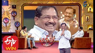 Alitho Saradaga   17th February 2020   B. Gopal (Director)   ETV Telugu