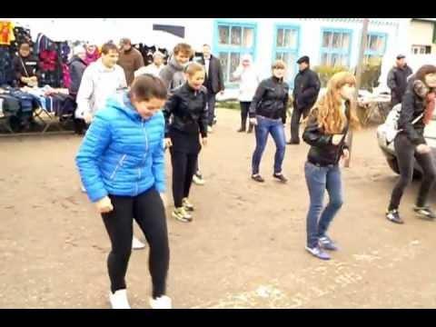 Первый Флеш-моб в г.Урень, Нижегородская область. 14 10 2012