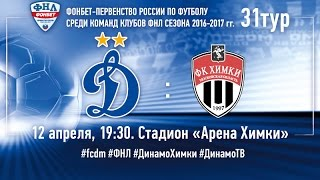 Dynamo Moscow vs Khimki full match