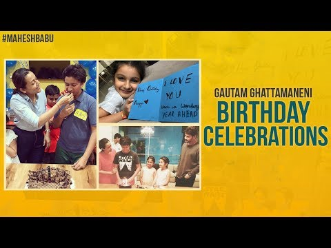 Gautam Ghattamaneni Birthday Celebrations | Mahesh Babu | Sitara | Namrata