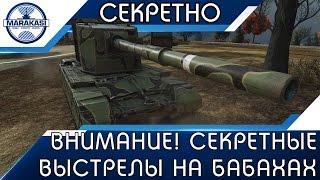 НОВАЯ ГРАФИКА, ИМЕННО ЭТОГО МЫ ЖДАЛИ ТАК ДОЛГО? РОЗЫГРЫШ ГОЛДЫ World of Tanks
