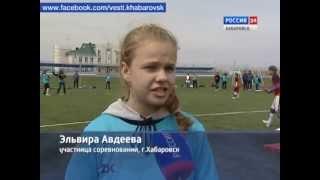 Вести-Хабаровск. Бейсбол в миниатюре